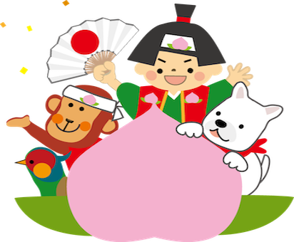 Image result for japanese story time for kids